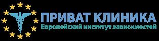 """НРЦ """"ПРИВАТ-КЛИНИКА"""""""