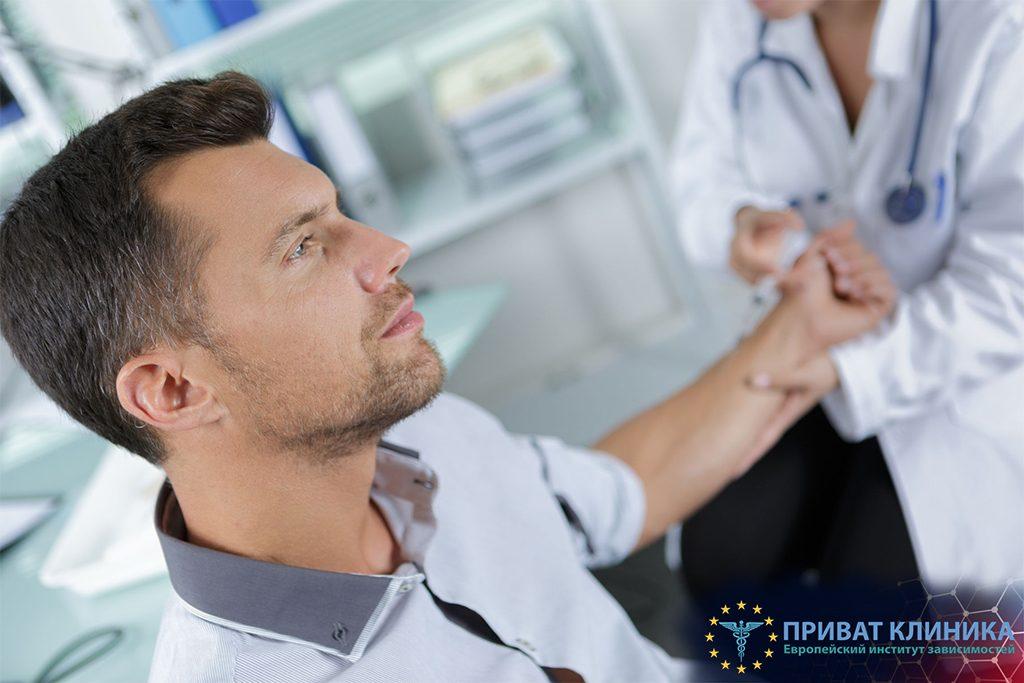Лечение наркомании - Приват клиника