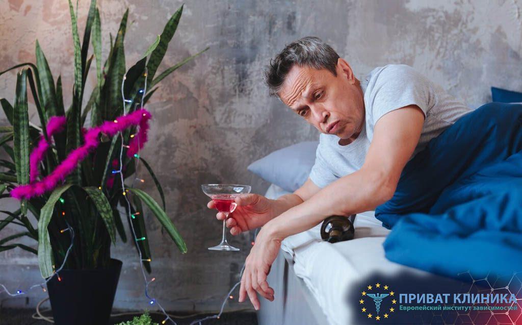медикаментозное лечение алкоголизма в домашних условиях
