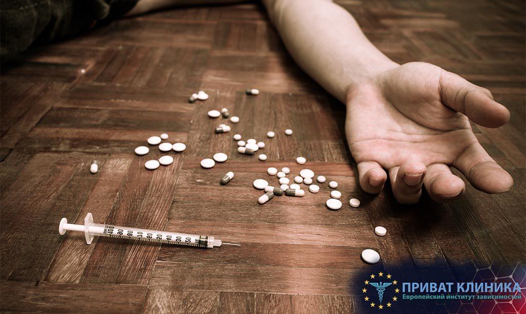 Лечение наркомании Бровары