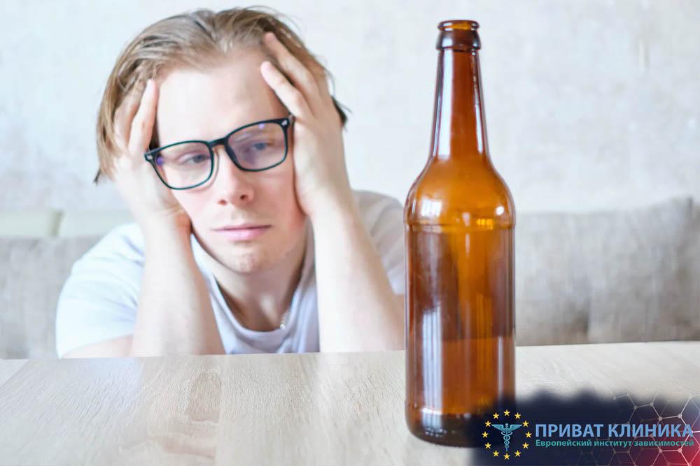 Кодирование от алкоголизма в Ровно