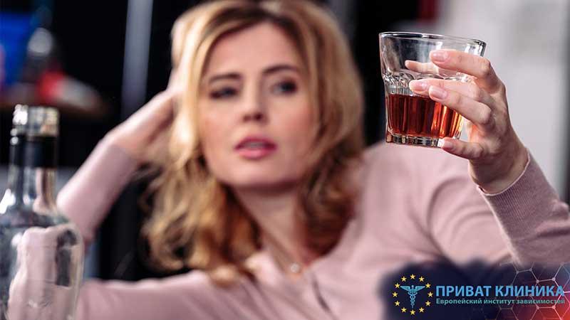 Проблема алкоголизма НЦ Приват Клиника