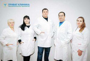 Наркологический центр НЦ Приват Клиника